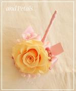 OW108 花束贈呈のブトニア