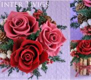 白樺の花器のクリスマスアレンジメント