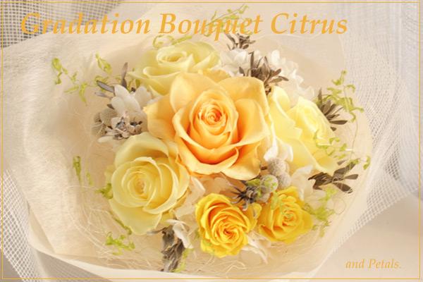 イエローグラデーションの花束
