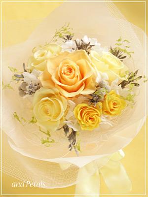 B024 Gradation Bouquet Citrus