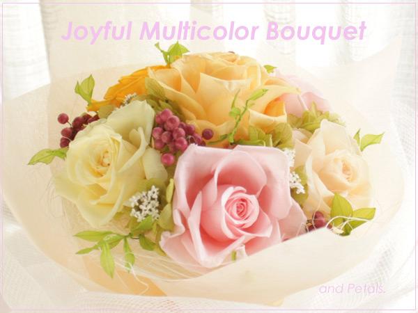 ミックスカラーがカラフルなプリザーブドフラワーの花束