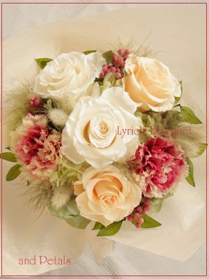 プリザーブドフラワー 花束 カーネーション