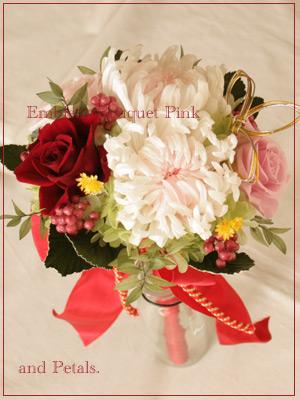 プリザーブドフラワーの菊を使ったピンクの和風ミニブーケ