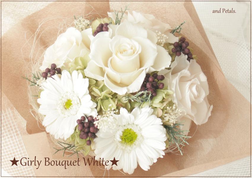 プリザーブドフラワーのガーベラとバラのシックなオフホワイトの花束