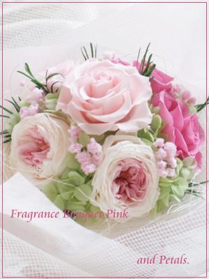プリザーブドフラワーのオールドローズがかわいいピンクの花束