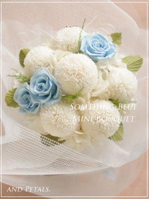 プリザーブドフラワーのピンポンマムの花束