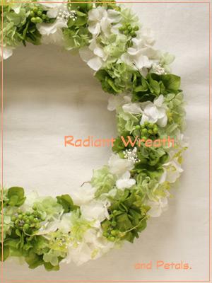 白とグリーンが爽やかなプリザーブドフラワーのアジサイリース