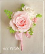 OP91 花束贈呈のブトニア