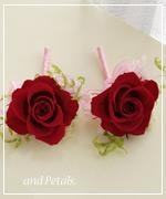 OR37 花束贈呈のブトニア