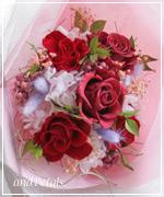 OR15 ご両親へ花束贈呈