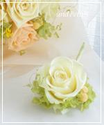 OY21 花束贈呈のブトニア