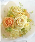 OY20 ご両親へ花束贈呈