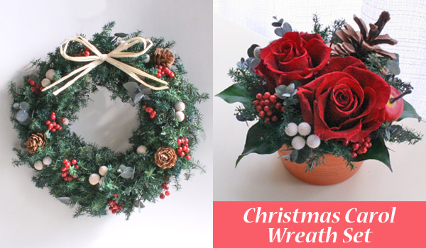 プリザーブドフラワーのバラを使ったクリスマスアレンジメントと針葉樹のクリスマスミニリースのお得なセット