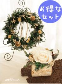 S159 Christmas Birch Wreath Set