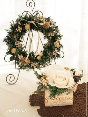 針葉樹のクリスマスミニリースと大人可愛いプリザーブドフラワーのアレンジメントのお得なセット