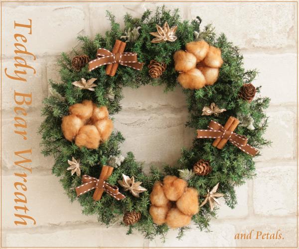 テディベアコットンと針葉樹を使ったプリザーブドフラワーのクリスマスリース