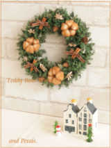 W070 Teddy Bear Wreath