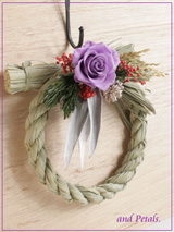W071 お正月飾り しめ縄飾り 京紫