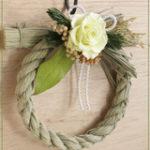 W072 お正月飾り・しめ縄飾り 若草