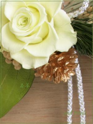新緑のような爽やか色のプリザーブドフラワーのお正月飾り・しめ縄飾り