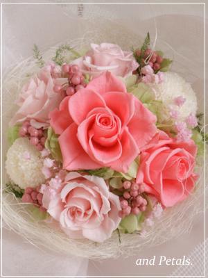 ORP2008 ご両親へ花束贈呈