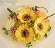 ひまわりみたいなプリザーブドフラワーのガーベラを使った明るくて元気な花束