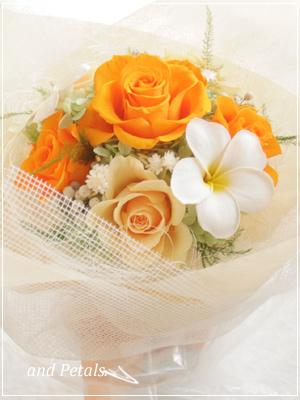 OOR2001 ご両親へ花束贈呈