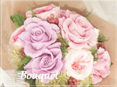 プリザーブドフラワーの花束、ミニブーケ