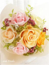 B026 Joyful Multicolor Bouquet