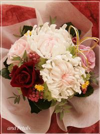 B034 Emblem Bouquet Pink