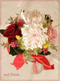 B034m Emblem Bouquet Pink