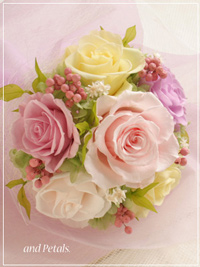 B036 Smiling Multicolor Bouquet