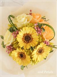 B047 Sunny Smile Bouquet