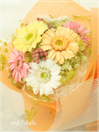 B049 Gerbera Bouquet
