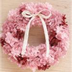 W068 Amethyst Wreath Mini