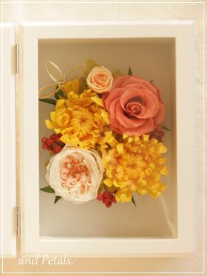 orf2010 ご両親へ花束贈呈
