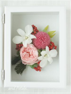 orf2013 ご両親へ花束贈呈