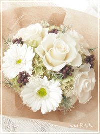 B038 Girly Bouquet White