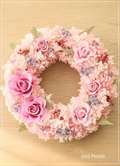 ORW2041 ご結婚お祝い