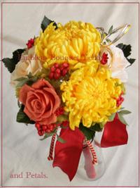 B035 Emblem Bouquet Yellow