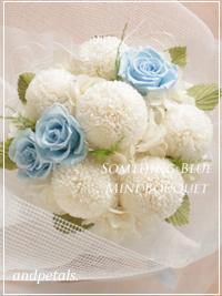 M002b Something Blue Mini Bouquet